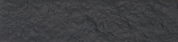 Yin Black 6x25cm